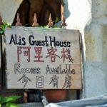 Ali's Guest House, Turchia con lentezza, autostop, avventure, slow travel, viaggi alternativi, donne in solitaria, scambi europei, valentina locatelli