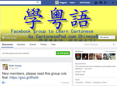 Best facebook groups for travelling